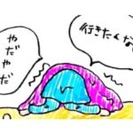 【不登校3ヵ月】2年生 始業式