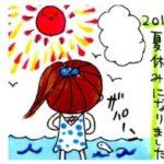 【不登校7ヵ月-8か月】不登校のまま迎える夏休み