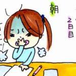 【不登校11ヵ月③】再登校2日目