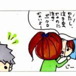 【育児4コマ】ナキボクロのゆくえ