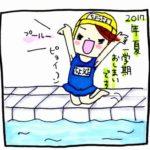【不登校】3年生7月 調子よく登校する夏休み目前!